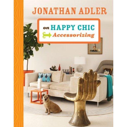 jonathan adler austin interior design by room fu knockout interiors. Black Bedroom Furniture Sets. Home Design Ideas