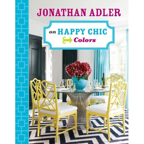 jonathan adler austin interior design by room fu knockout interiors