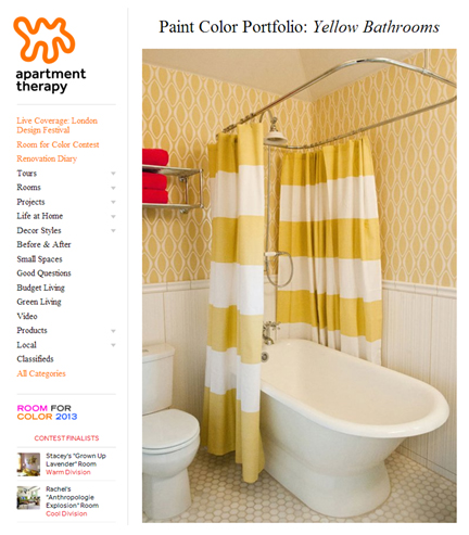 Featured On Apartment Therapy Austin Interior Design By Room Fu Knockout In