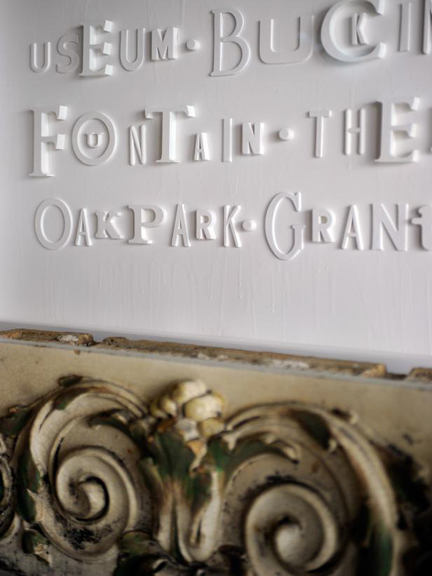 Urban-Oasis-2011-Living-Room_03-Custom-Artwork-Detail_s3x4_lg