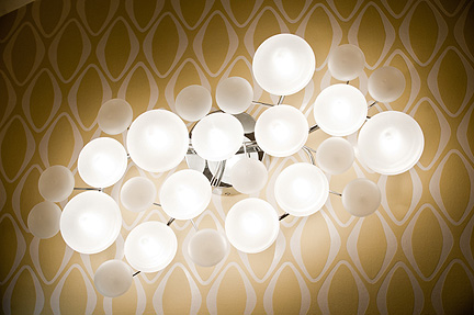 Room_Fu_mod_vintage_BA_vanity_light