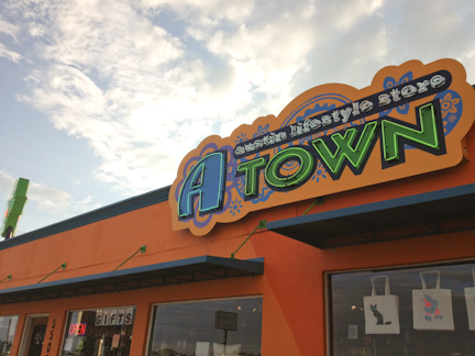 A-town, a gift store in Austin, TX featuring art, jewelry, clothing and crafts made by local artisans.