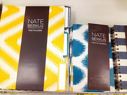 Yellow and blue ikat file folders by Nate Berkus, at Target.