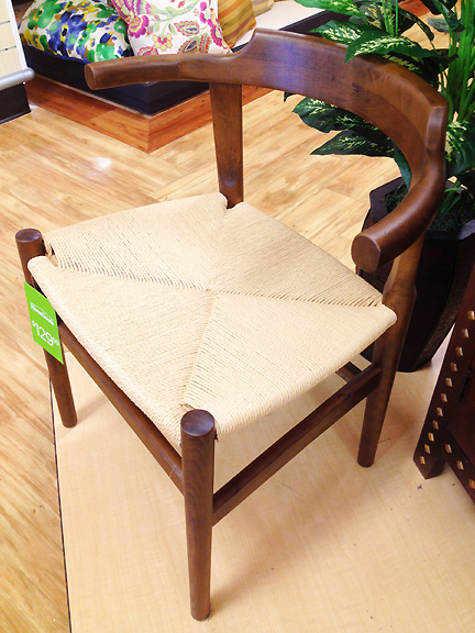 Almost a wishbone chair, at Home Goods in Austin, TX.